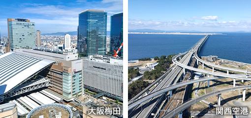 関西国際空港まで阪神高速湾岸線利用で約25分 阪神高速湾岸線「岸和田南」ICまで 車約8分 阪和自動車道「岸和田和泉」ICまで 車約15分