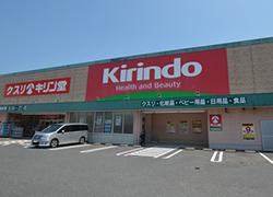 キリン堂岸和田野田店