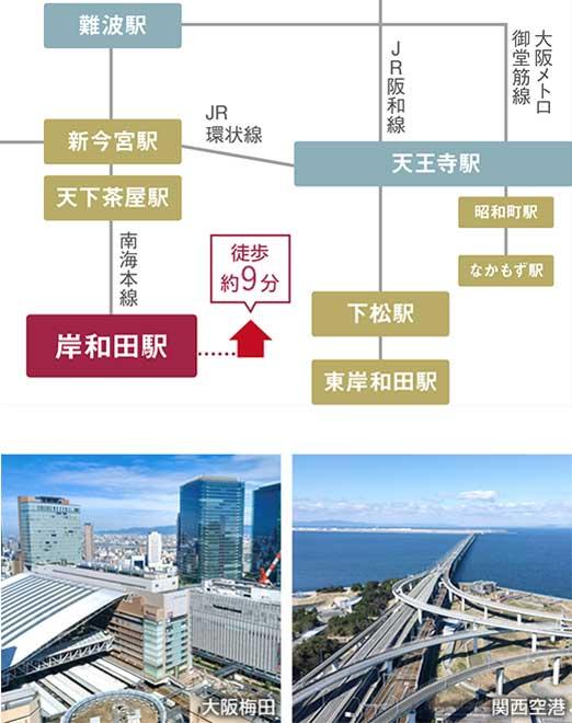 岸和田市別所町Part.16 路線図