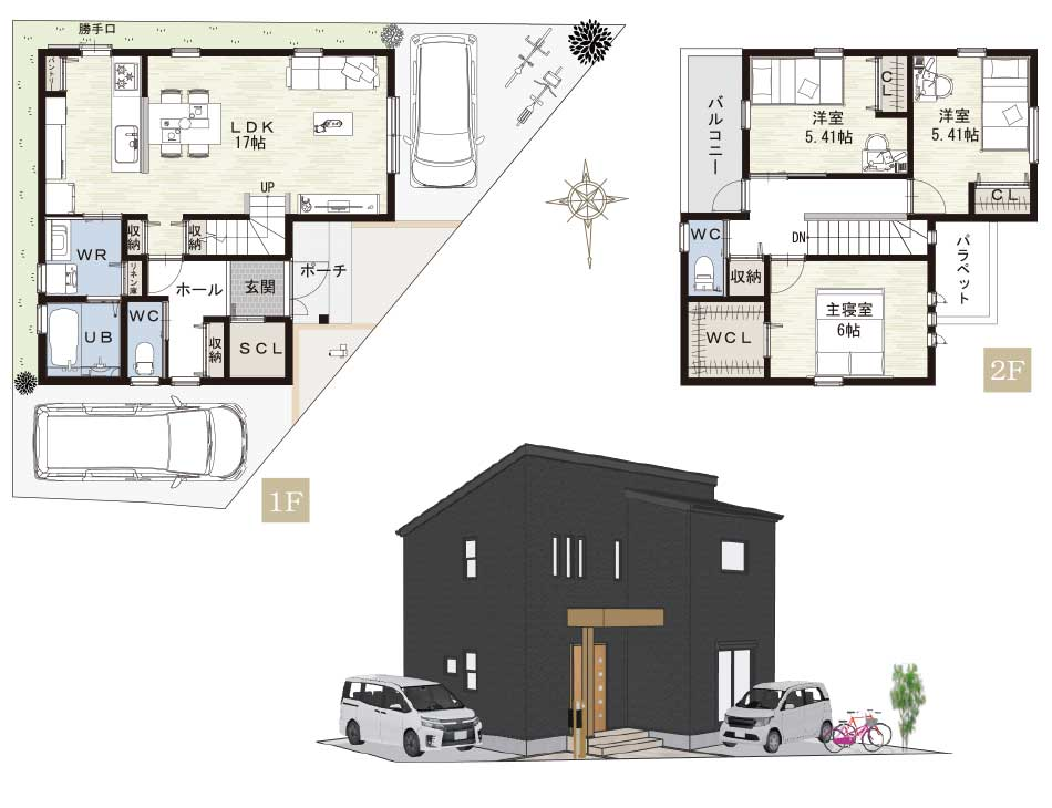 別所町 Part.14(建築条件付宅地) 参考間取り図