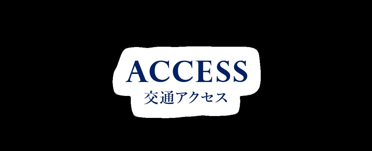 岸和田市宮前町Part.2 交通アクセス